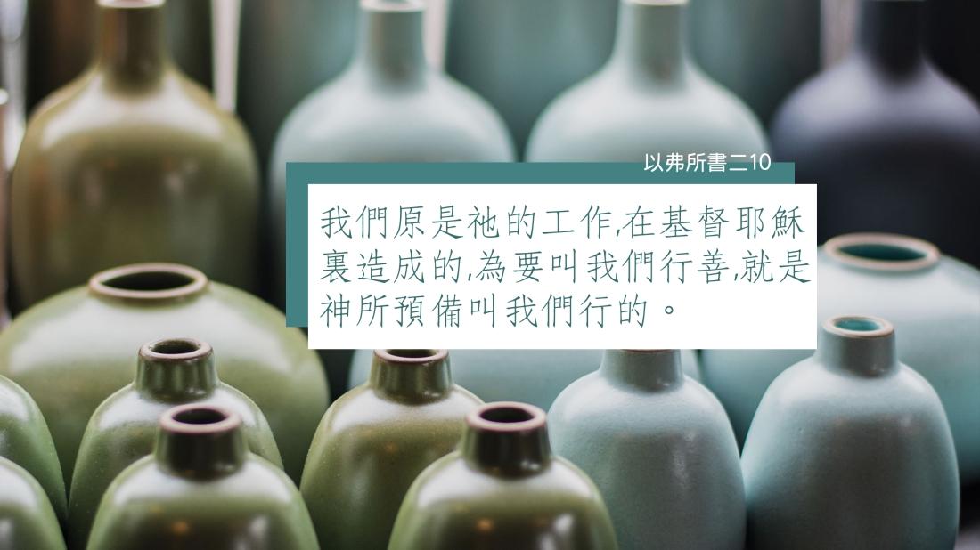 經文banner2.jpg